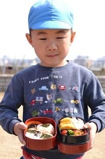 お別れ遠足 (220).JPG