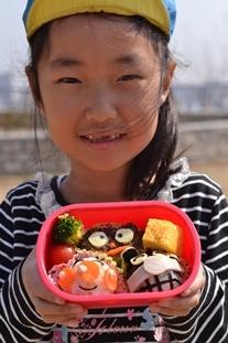 お別れ遠足 (231).JPG